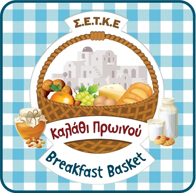 Breakfastbasket SETKE